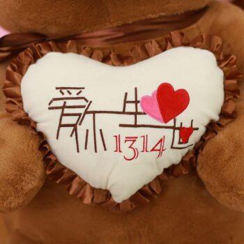 Giant I Love You Teddy Bear 4